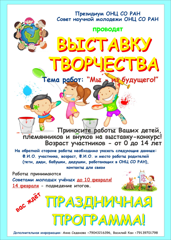 Новогодняя поделка в детский сад на выставку 33