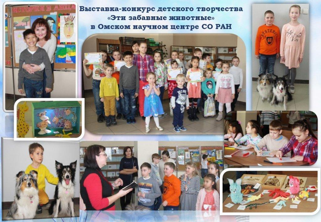 Московские конкурсы детского творчества